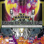 Throw Ur Drink Up!!!