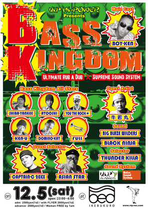 BASS KINGDOM VOL.5  2015.12.5 (sat)