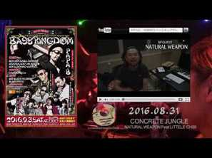 CM: BASS KINGDOM 2016/09/03 SAT