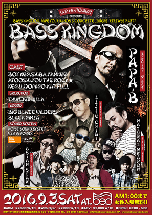 BASS KINGDOM