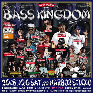【イベント終了】BASS KINGDOM in KOBE 2018.10.06SAT @ Harbor Studio