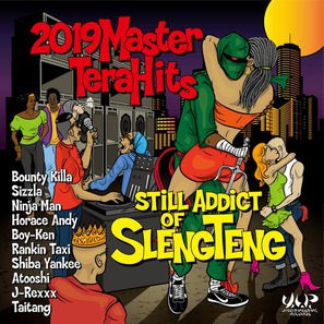 STILL ADDICT OF SLENG TENG / V.A.
