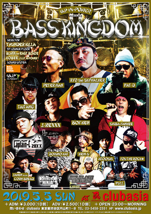 BASS KINGDOM 5/5 SUN@clubasia