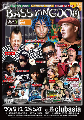 BASS KINGDOM 12.28 @ clubasia