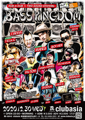BASS KINGDOM 12/30 clubasia
