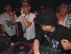 BASS KINGDOM VOL.2 (2015.1.31)