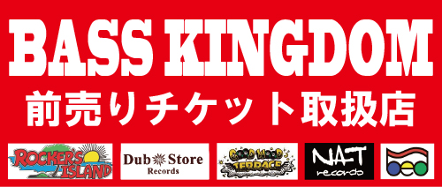 BASS KINGDOM TICKETS取扱店