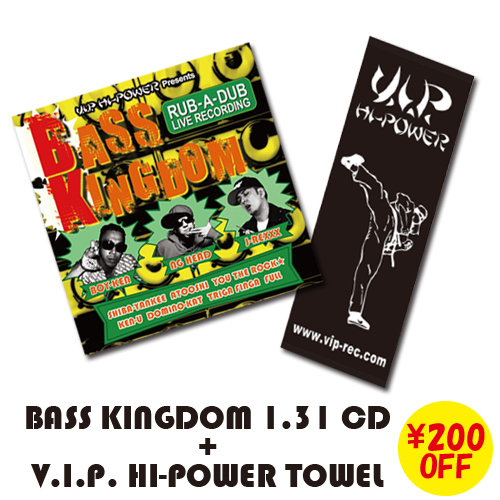 BASS KINGDOM -RUB A DUB LIVE RECORDING- + V.I.P. HI-POWER TOWEL SET