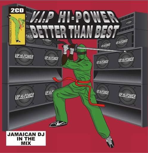 V.I.P HI-POWER BETTER THAN BEST, DJ MASTERKEY MIX